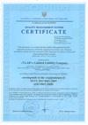 ISO 9001_Ukrsepro_smal